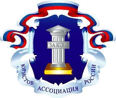 logotip-ayur.jpg